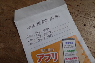 R0131293.JPG